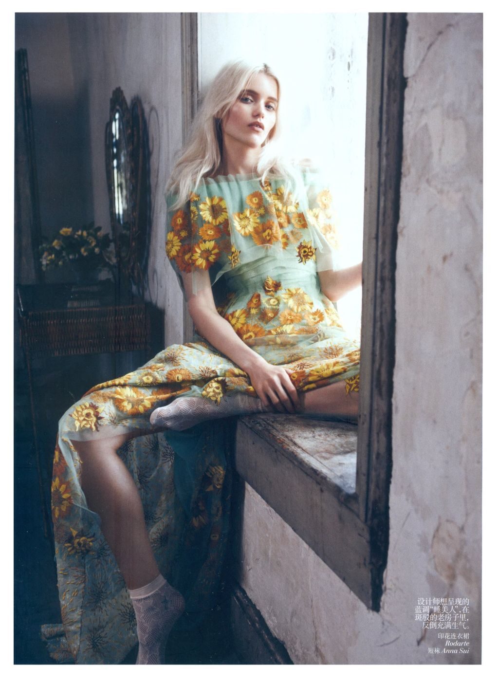 Abbey-Lee-Kershaw-for-Vogue-China-May-2012-2